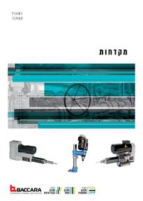 print_img